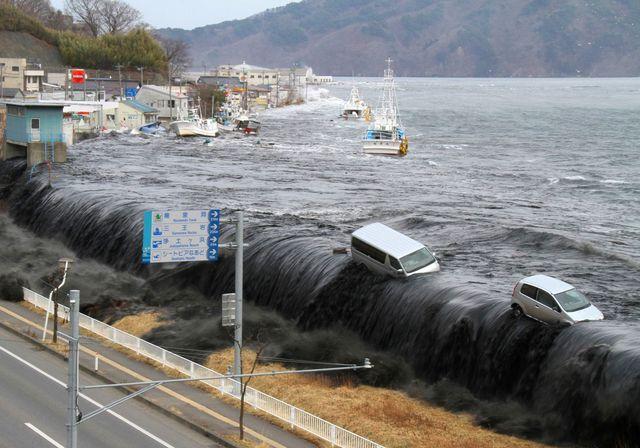 Giappone – Allerta Tsunami dopo maxi terremoto in mare
