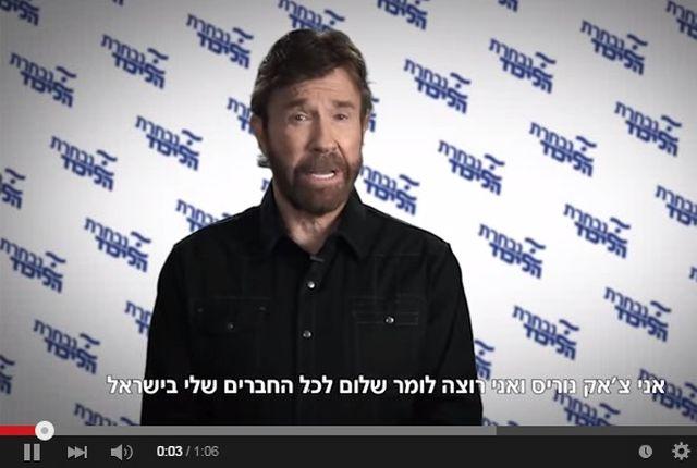 Chuck Norris voterebbe per Netanyahu – Video virale sul Web