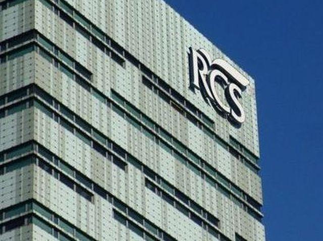 Rcs – Esclusiva per la vendita delle Radio del gruppo Finelco