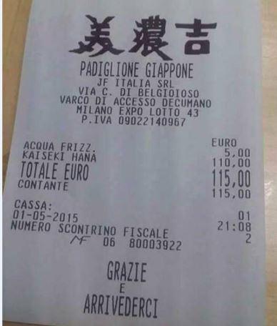 Expo Milano – Padiglione Giappone: scontrino da 115 € per piatto unico