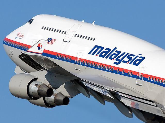 Malaysia Airline, forse ritrovato pezzo dell'aereo scomparso