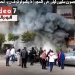 Egitto, attaccano night club al Cairo a colpi di molotov, morte almeno 18 persone