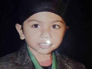 Il piccolo Jashan
