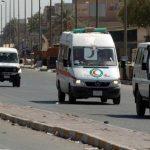 Kabul, autobomba vicino ambasciata USA: tre feriti
