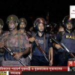 """Strage Dacca, il ministro bengalese Khan: """"Tra i giovani è una moda diventare miliziani"""""""