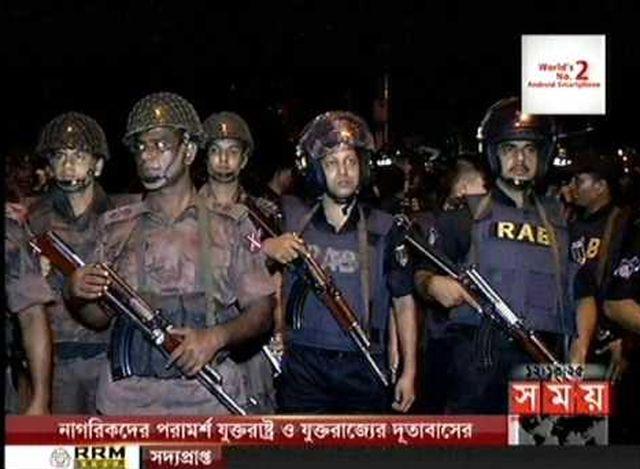 Bangladesh - Centro Islamico d'Italia condanna la strage: una mostruosità