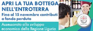 Botteghe Artigiane - Liguriadigitale n°2