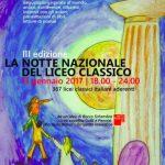 """Genova, questa sera la """"Notte dei Licei classici"""". Ecco tutti i programmi della serata"""
